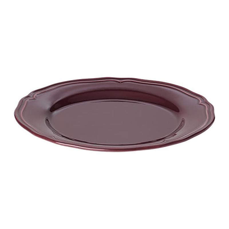 ARV tányér az IKEÁ-tól.